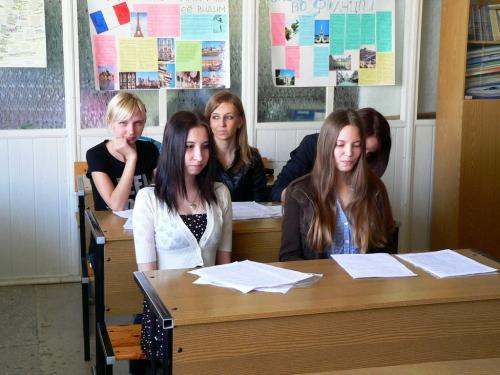 студенческая конференция
