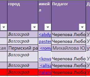 нем 7-8